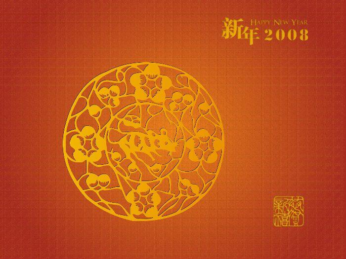 2008鼠年桌布專輯