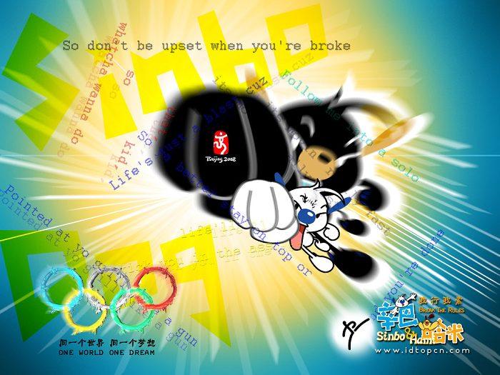 辛巴狗奧運桌布
