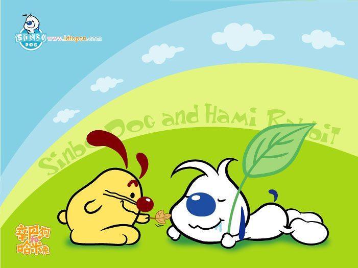 辛巴狗和哈米兔